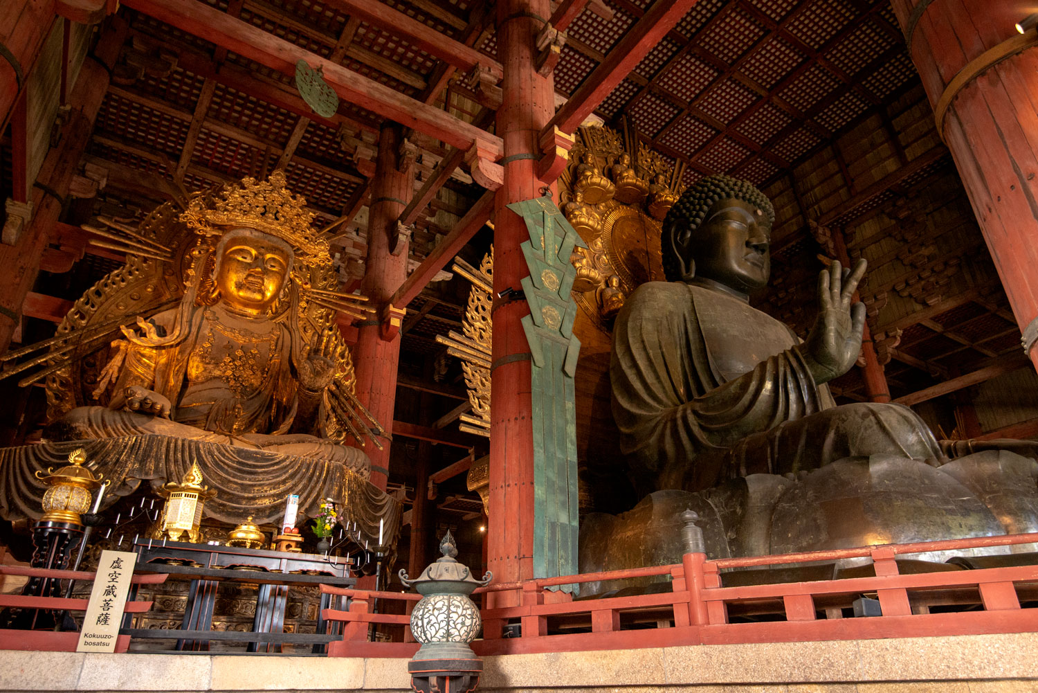 Giant Buddha, Giant Hall