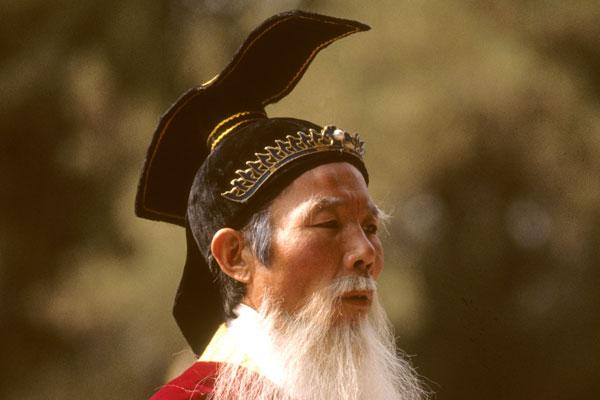 Confucius Conundrum