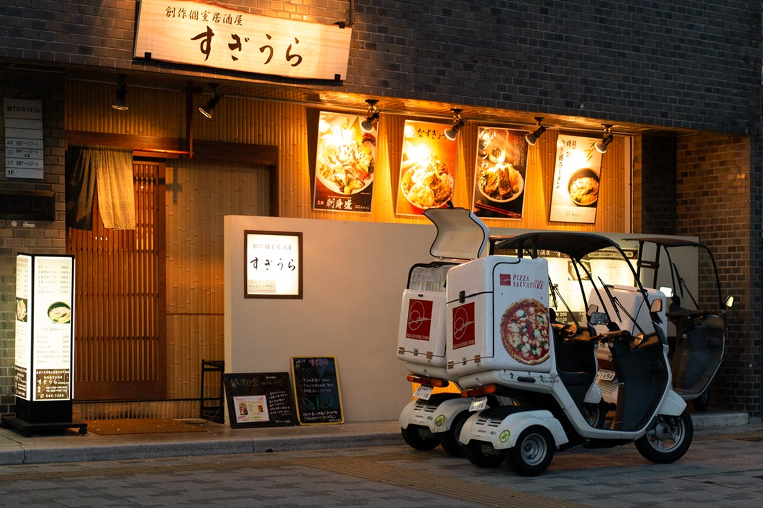 Pizza delivery in Kyoto, Japan.