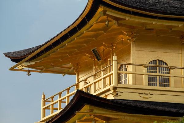 Japan's Golden Pavilion